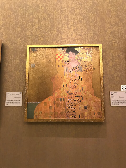 アデーレ・ブロッホ=バウアーの肖像 I 大塚国際美術館 クリムト