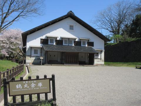 鶴丸倉庫 金沢城公園