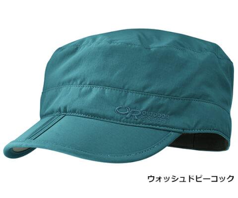 アウトドアリサーチ おすすめ 人気 帽子