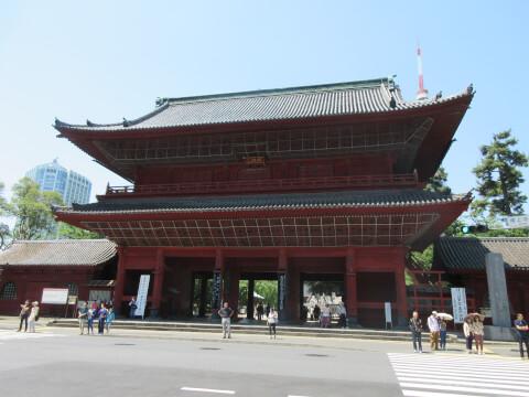 増上寺 門
