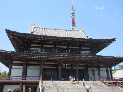 本殿 増上寺