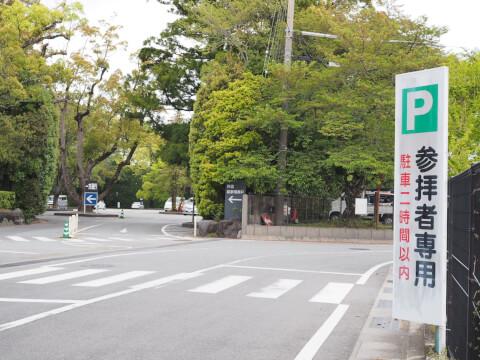 geku_parking