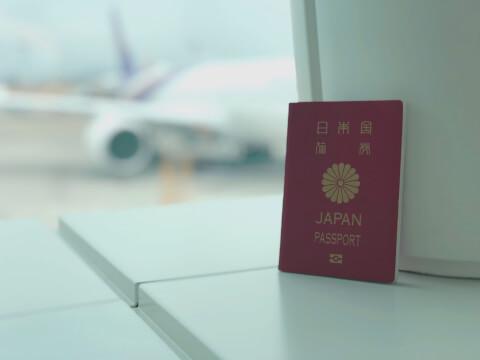 ニュージーランド 入国 パスポート