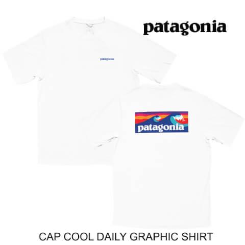 パタゴニア おしゃれ おすすめ tシャツ