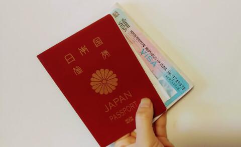 インド ビザ パスポート