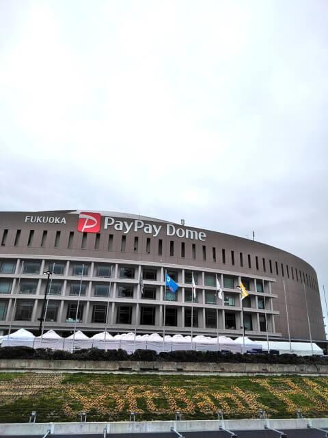 福岡PayPayドーム
