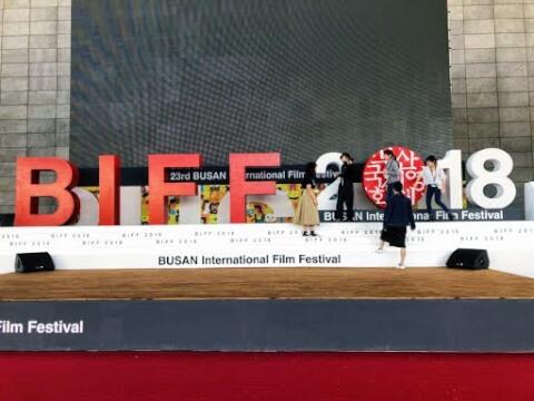釜山 映画祭 観光