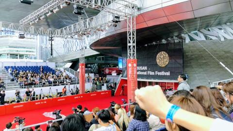 映画の殿堂 釜山国際映画祭 観光