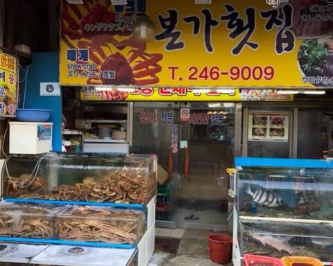 釜山 市場