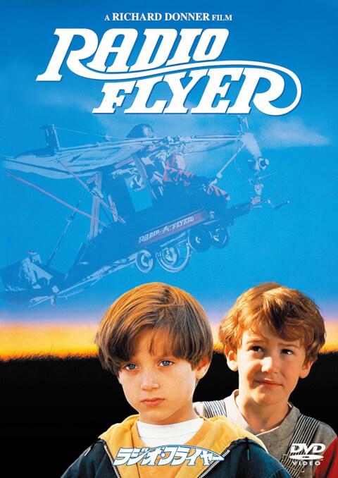 radioflyer_14