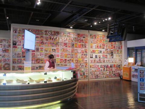 ラーメン博物館 ウォール