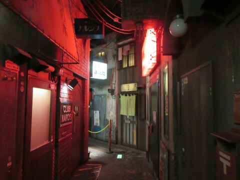 昭和 ラーメン博物館