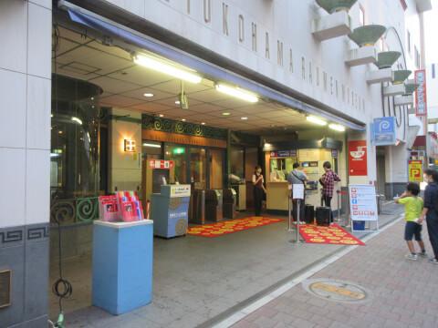 ラーメン博物館 入口
