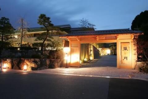 京都 旅館 宿泊 旅亭 嵐月