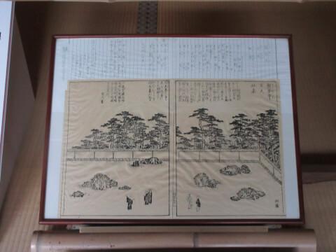 龍安寺 歴史