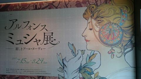 佐川美術館 展示