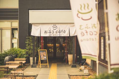 お風呂cafe utatane