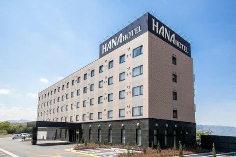 ハナホテル