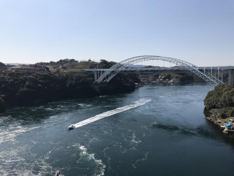 長崎 西海橋 温泉 観光