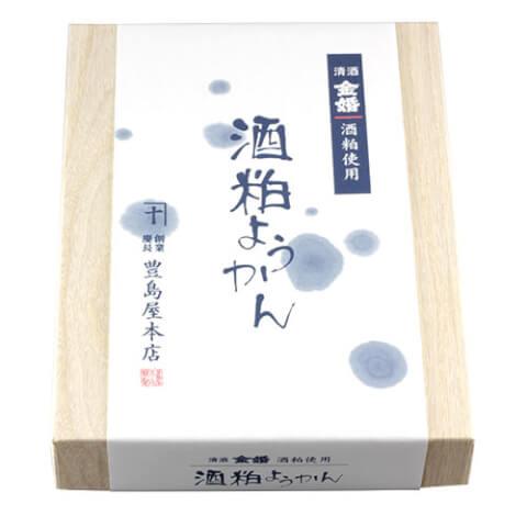 sakeyokan
