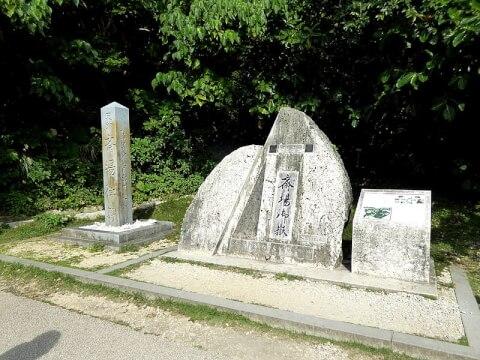 seifautaki
