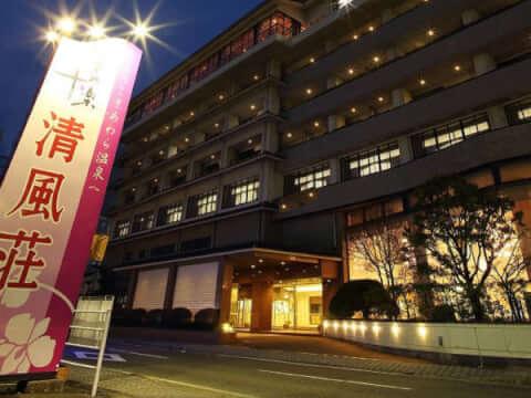 清風荘 福井 ホテル