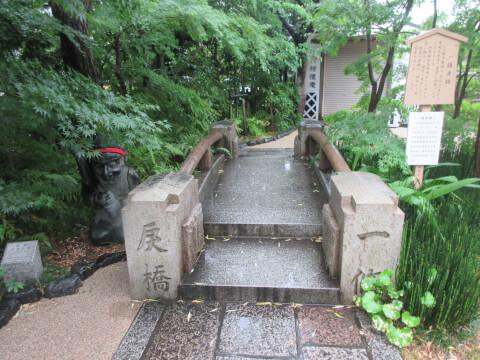 一条戻り橋