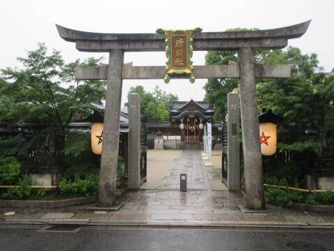 鳥居 晴明神社