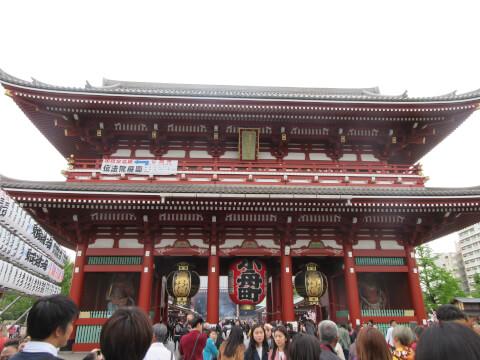 宝蔵門 浅草寺