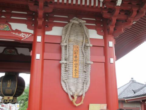 浅草寺 観光