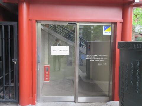 バリアフリー 浅草寺
