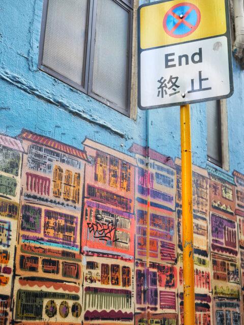 香港島のおすすめ観光地④:上環