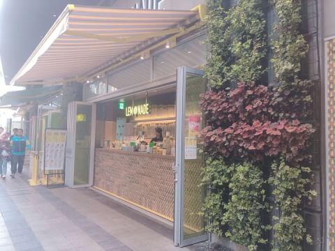 渋谷ストリーム レモネードバイレモニカ