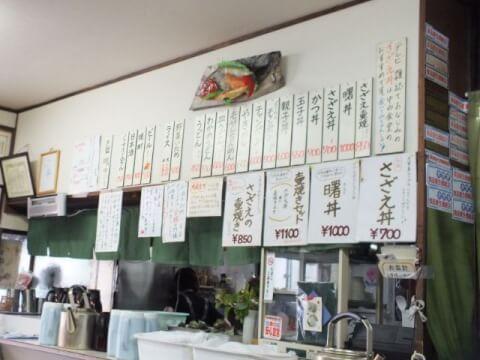 中西食堂 志賀島