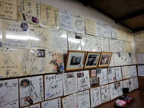 志賀島 中西食堂 曙丼