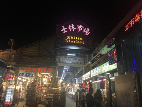 shi-rinyoichi