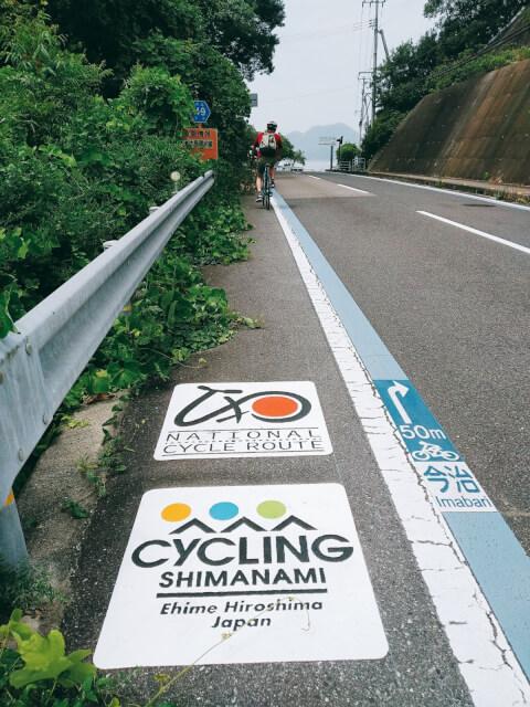 しまなみ海道 サイクリング 今治