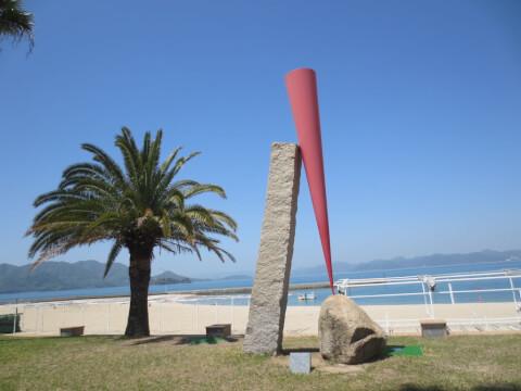 島ごと美術館 瀬戸田サンセットビーチ 生口島 しまなみ海道