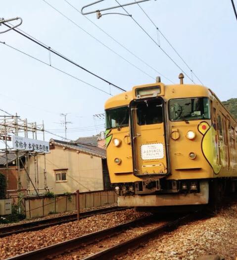 しまなみ海道 アクセス 尾道 電車