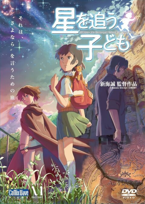 Your Name 】The spoiler and pilgrimage sites(model places