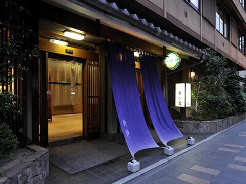 京都 旅館 宿泊 祇をん 新門荘