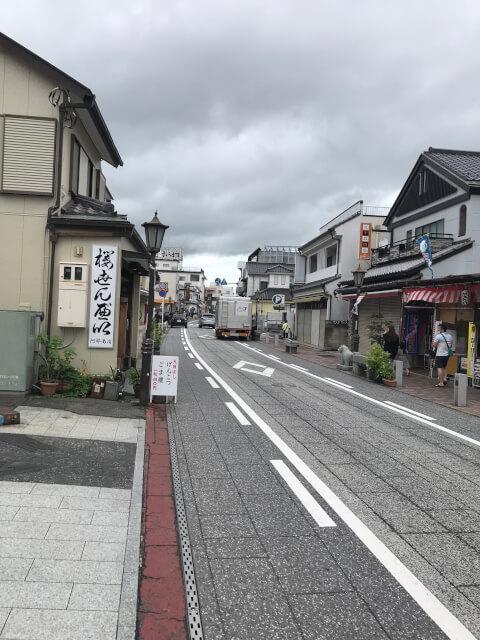 shisui