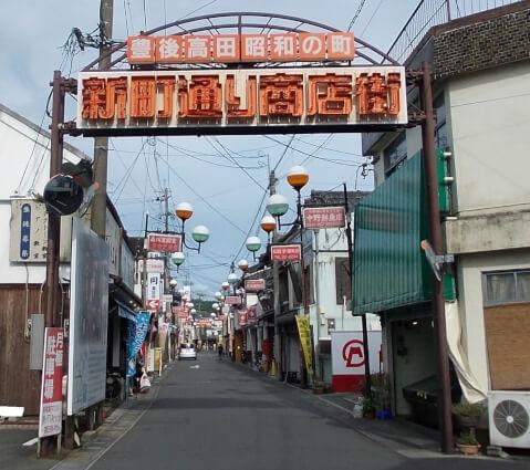 showanomachi