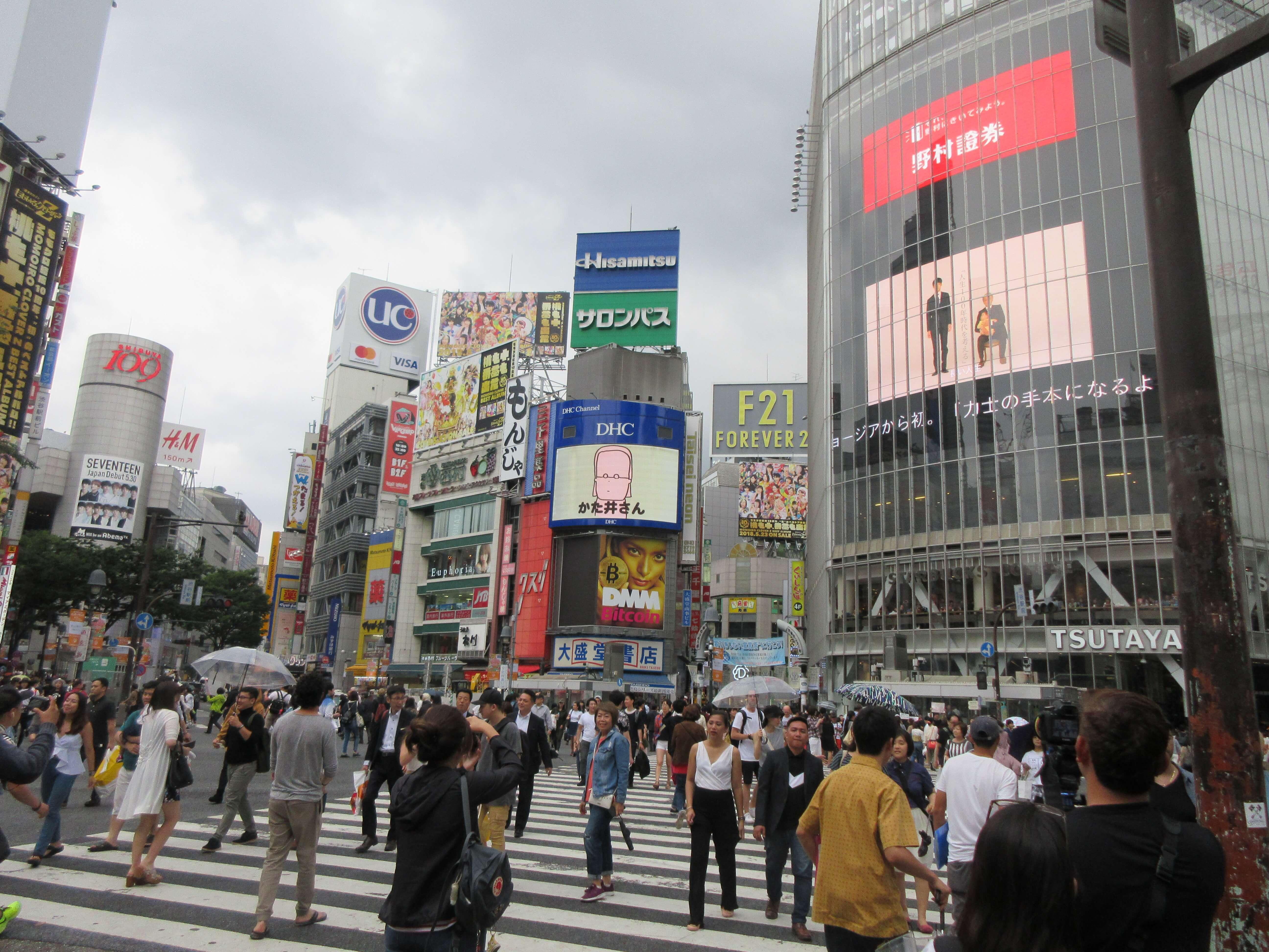 渋谷 おすすめ
