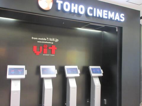 映画館 チケット