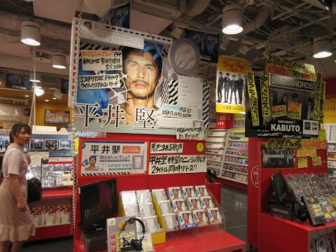 タワーレコード渋谷店 店内