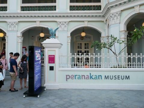 シンガポールのおすすめ観光スポット、プラナカン博物館