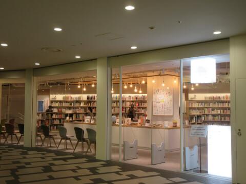 アドミュージアム 図書館