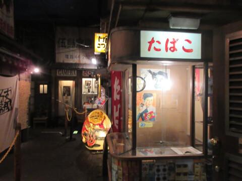 新横浜ラ―はく 館内