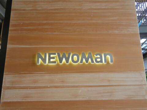 新宿ニューマン